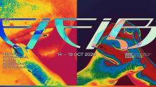 Le festival du film de Bordeauxdévoile son cru2020