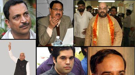 BJP's new team announced, Modi inducted