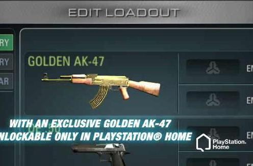PlayStation Home integrates into games, beginning with SOCOM Confrontation