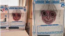 日本超恐怖超市「父親節」貼堂作 心寒笑容配吊頸場面Twitter熱傳