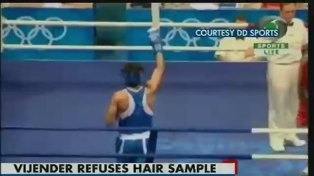 Vijender Singh refuses to give hair sample for test, offers blood and urine samples