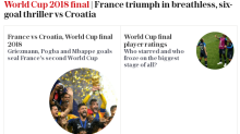Germany most likely to win the World Cup, say UBS number-crunchers