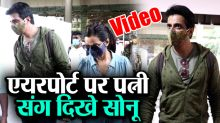 Sonu Sood looks super cool with wife at Mumbai airport