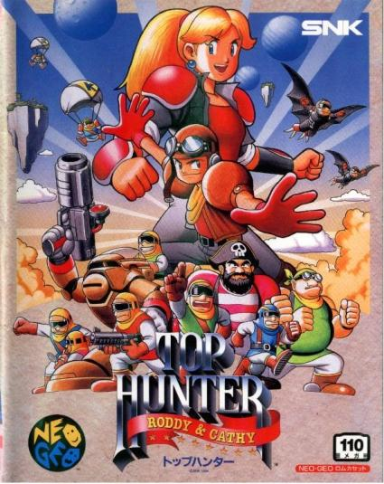 VC Tuesday: Featuring Nuts and Milk, and other games with less funny names