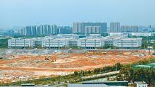 九建獲大股東注入上海項目