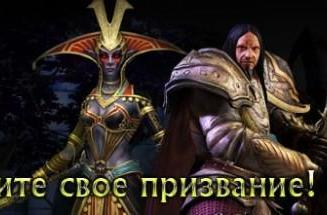 The Iron Pine Peak Curtain falls: RIFT launches in Russia