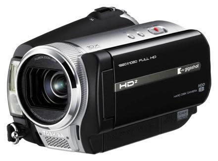 "Toshiba's 100GB gigashot A100F: world's smallest ""Full HD"" camcorder"