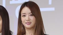 SBS與Netflix制作新劇 Apink普美擔任女主角