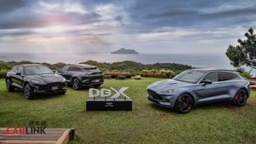 三款客製新車打頭陣,ASTON MARTIN DBX 988萬起正式抵台