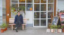 【青年創業】30歲男租政府場賣日式和食 借20萬5年開3間餐廳