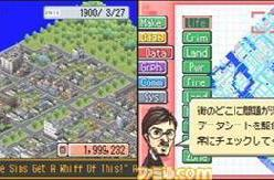 First footage of Sim City DS