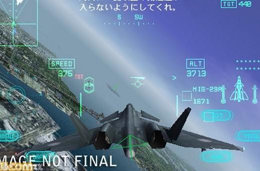 TGS 2009: Hands-on: Ace Combat Xi