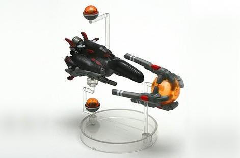 R-Type Command to include R-9 collectible