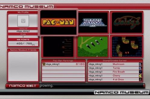 Namco Museum Essentials coming to PlayStation Home in July