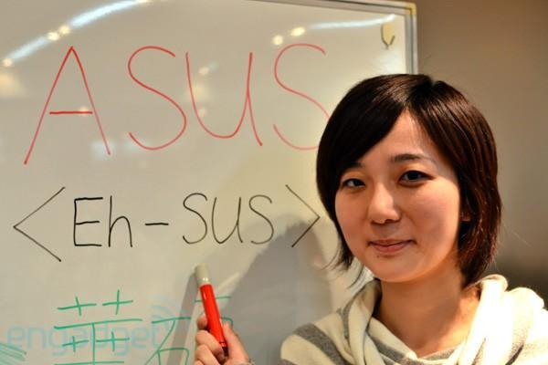 How to pronounce ASUS (video)