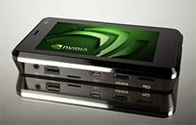 NVIDIA might get even deeper into the embedded CPU game