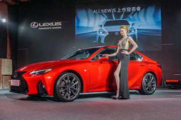和泰汽車推出魅惑跑格全新改款LEXUS IS 300h車系