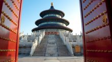港地產股早盤大漲!外資2020年湧入中國 投入房產債券