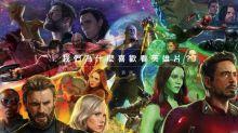 我們為什麼喜歡看英雄片?