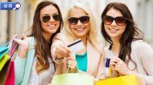 信用卡優惠特集:比較至抵著數!簽得越多 賺得越多!