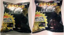 日本卡樂B黑胡椒新口味 代言人黑到睇唔到