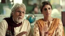 Why a bank union is furious at Amitabh Bachchan, daughter Shweta