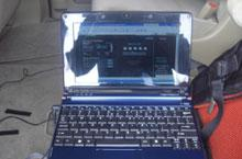 XOHM roundup: WiMAX-enabled Aspire One, speed testing