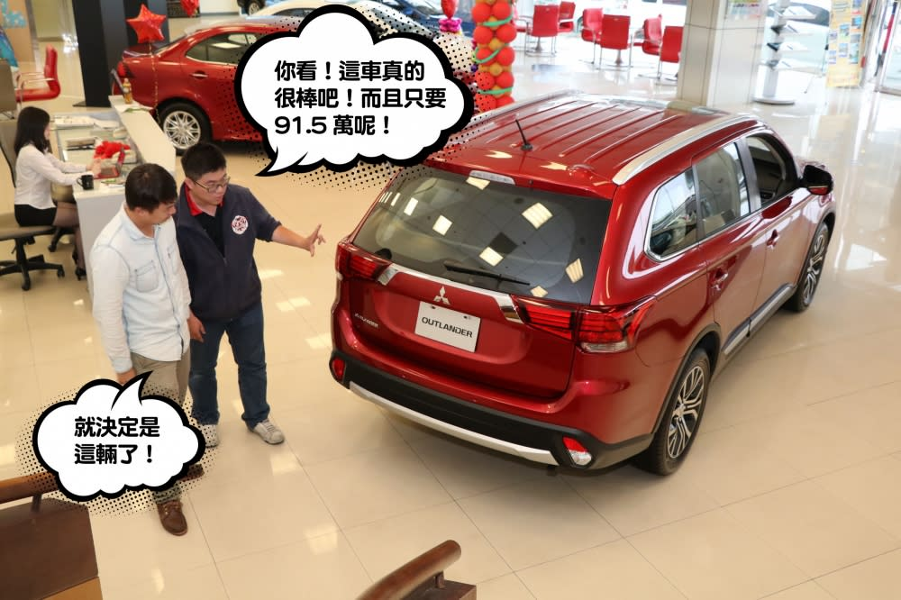 百萬內主動安全第一名的SUV,Mitsubishi Outlander 安全型登場!