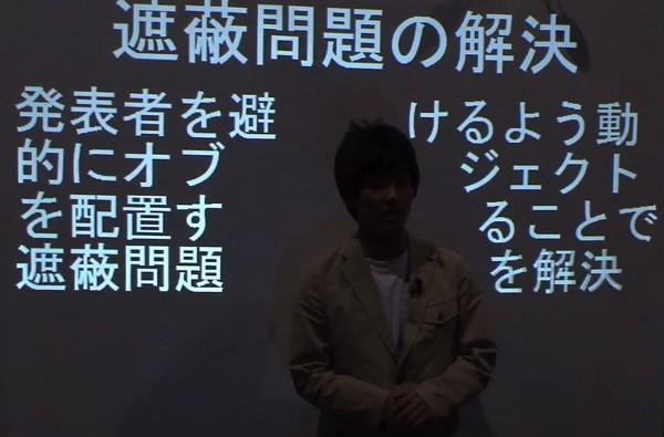 Kinect hack makes presentation slides work around you (video)