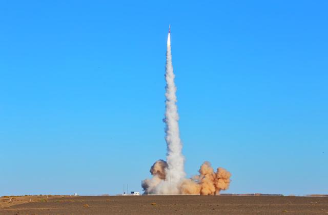 China's first private satellite launch ends in failure