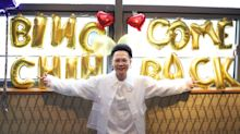 蕭秉治上海會歌迷被考倒 男粉一句話撩到他