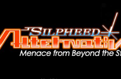 Silpheed Alternative: Menace from Beyond the Stars hits Android