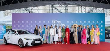 Lexus再贊助2020臺北時裝週、全新改款IS現身同展演!