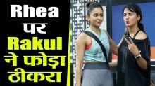 Rakul Preet Singh blames Rhea in NCB interrogation named 4 celebrities in drug case