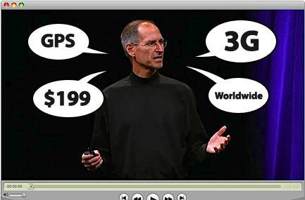 WWDC 2008 keynote video now online