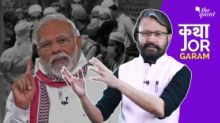 Modi 2.0.1 : Green Zone for Anti-Muslims, Communal Harmony  in Red