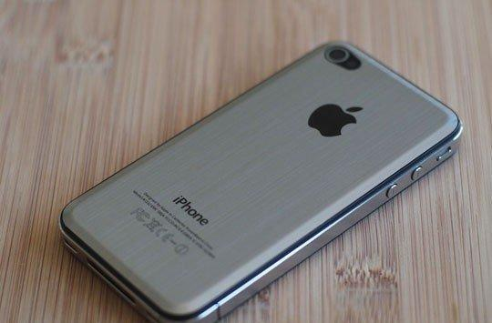 Metal cover serves as DIY iPhone backplate