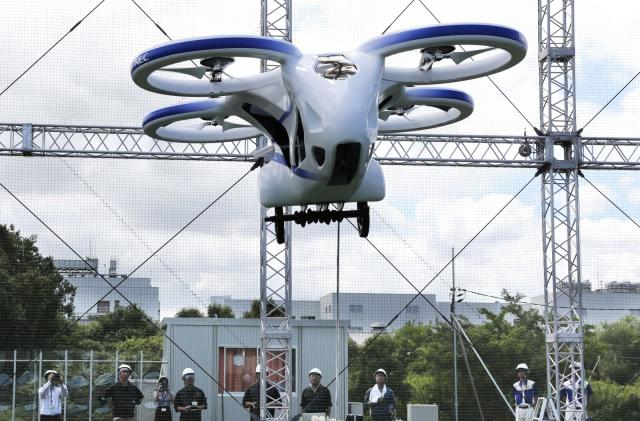 NEC's passenger drone takes a short test flight in Japan