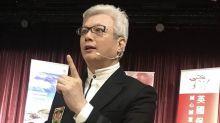 民進黨立委蘇震清被收押 蔡上機:去年已預言