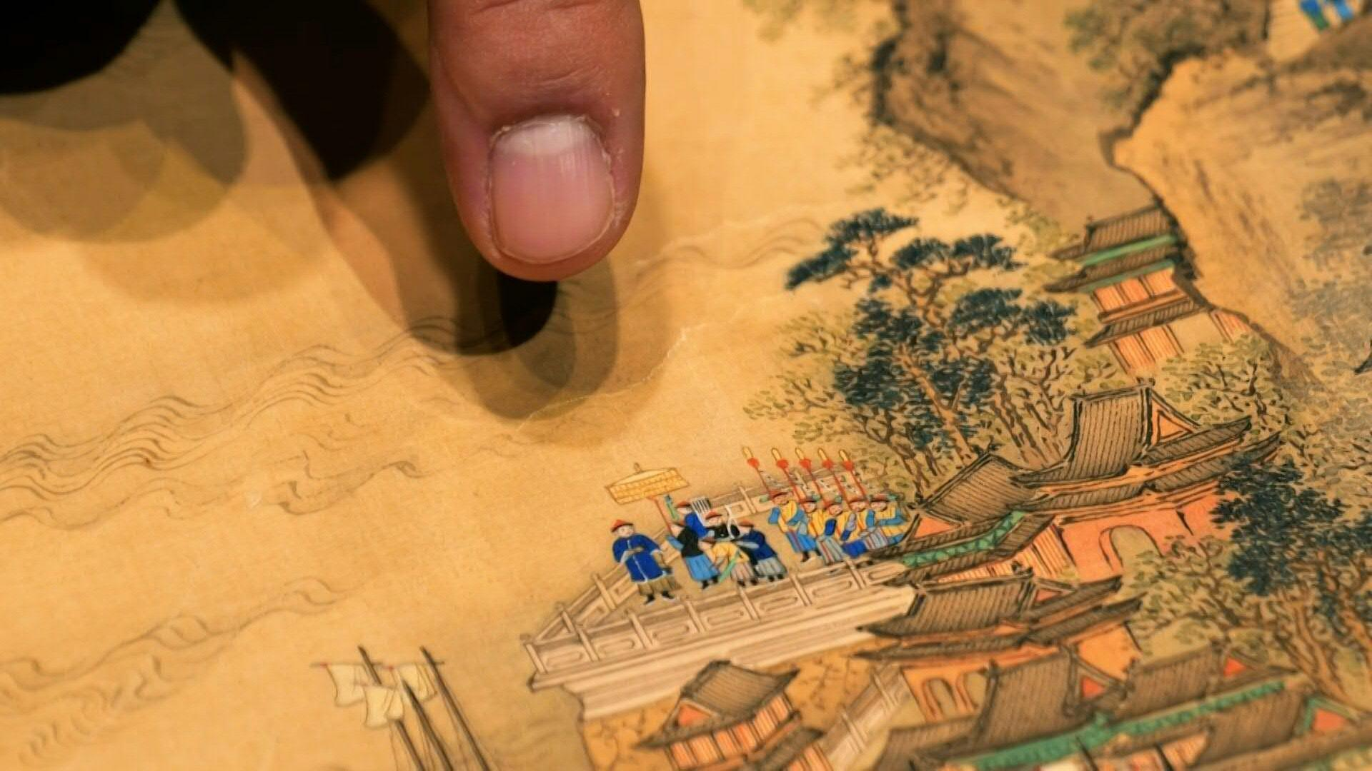 Split for decades, 'reunited' Qing dynasty scroll goes on ...