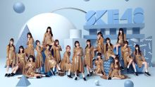 SKE48 hopes Malaysian fans will come and see them perform live in Nagoya!