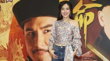 Natalie Tong: I've nothing to do with Eliza Sam's departure