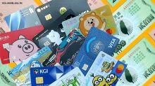 信用卡舊戶不必哀怨 綁三倍券也有高回饋