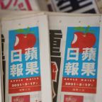 HK's Apple Daily newsroom raided by 500 officers over national security law