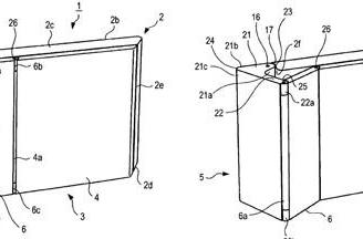 Sony, Fujifilm patents are half-camera, half-origami