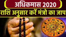 Adhik Maas Lord Krishna Puja According to Your zodiac Sign