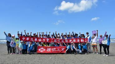 中華汽車倡導永續理念,揪企業救海洋