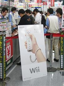Wii gets close to double the attach rate of the PS3 in Japan