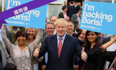 脫歐大將狂勝 英新首相誕生