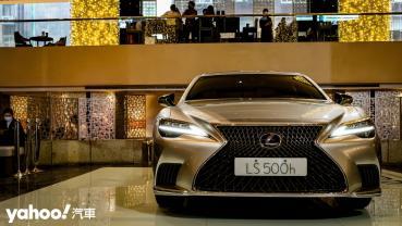 【新車圖輯】東洋旗艦絕非等閒工藝!2021 Lexus小改款LS正式登台!